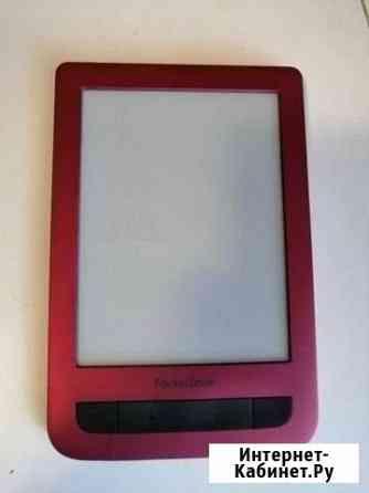 Pocketbook 626 Plus Липецк
