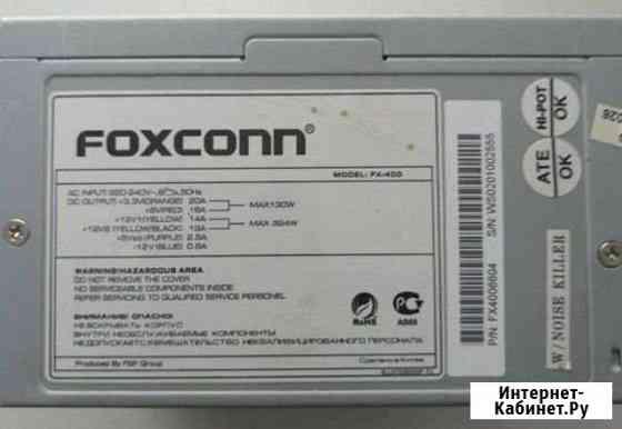 Foxconn fx-400 Уфа