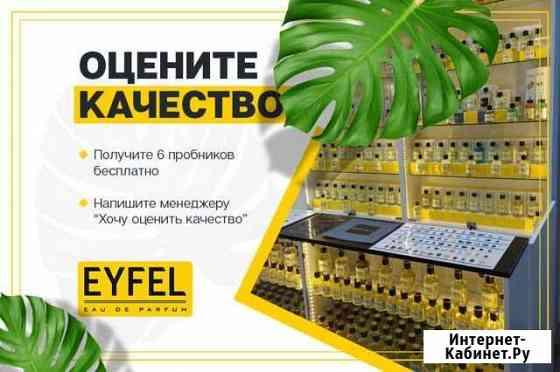 Готовый бизнес под ключ eyfel Рыбинск