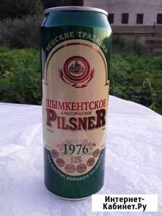 Пиво Кумертау
