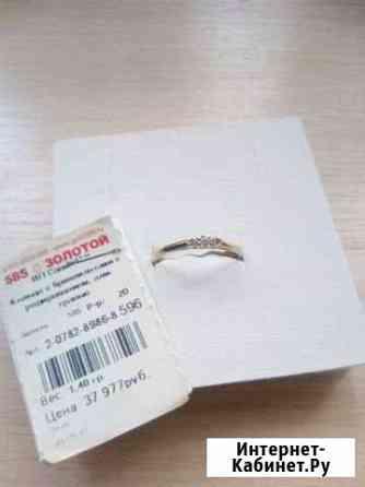 Золотое кольцо с бриллиантами Иглино