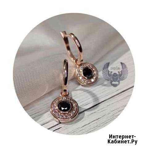 Серьги с черными и коньячными бриллиантами 1,75 ct Нижний Новгород