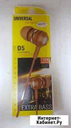 Наушники с гарнитурой EarPhone D5 (6212) Рязань