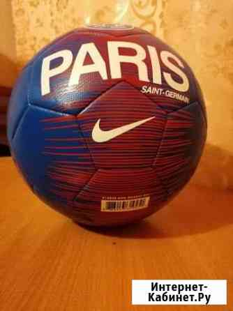 Футбольный мяч. Nike PSG Красноярск