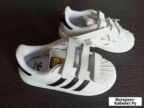 Новые кроссовки Adidas, 26,30 Екатеринбург