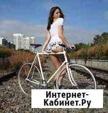 Велосипед Лабытнанги