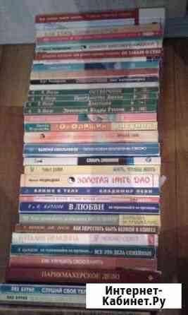 Книги Набережные Челны