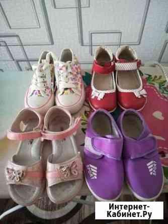 Продам обувь Белинский