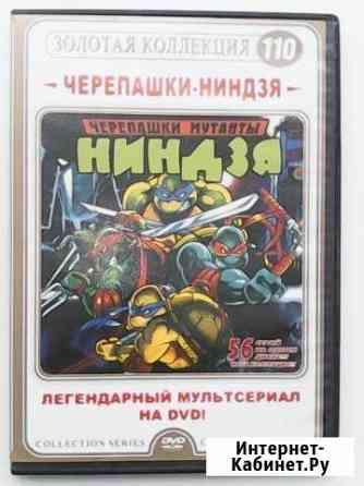 Черепашки ниндзя диск Чебоксары