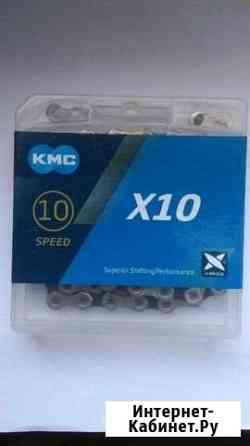 Цепь велосипедная KMC X10, 10 скоростей Сочи