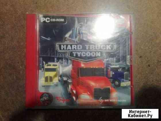 Hard Truck Tycoon (Бука) Уфа