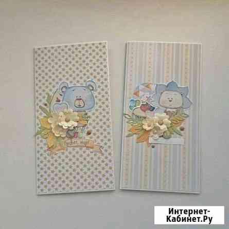 Милые открытки на детский праздник Чебоксары