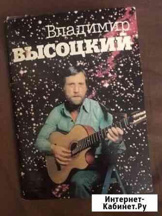 Набор открыток времен СССР Высоцкий Ковров