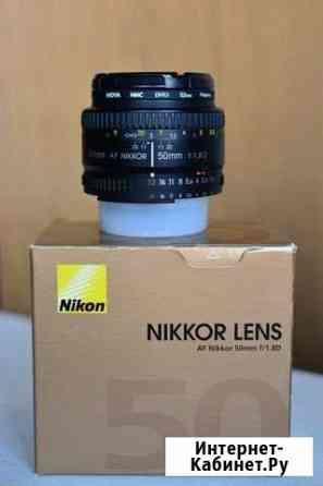 Nikon 50mm f/1.8D AF Nikkor Севастополь