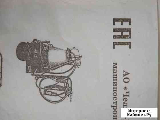 Доильный аппарат Сибай