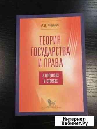 Литература Казань