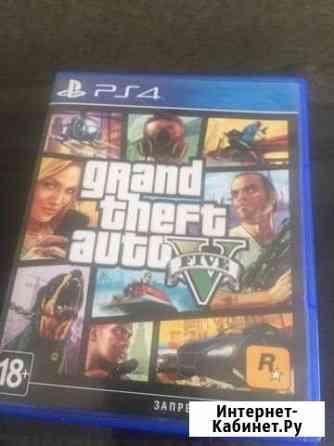 GTA5 для PS4 Омск