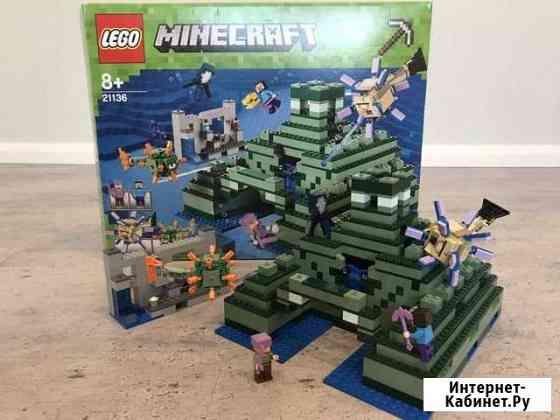 Lego Minecraft 21136 Москва