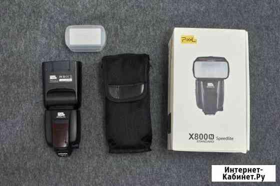 Вспышка Pixel King X800N (Nikon) Омск