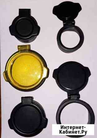 Защитные крышки для оптических прицелов, наглазник Бердск