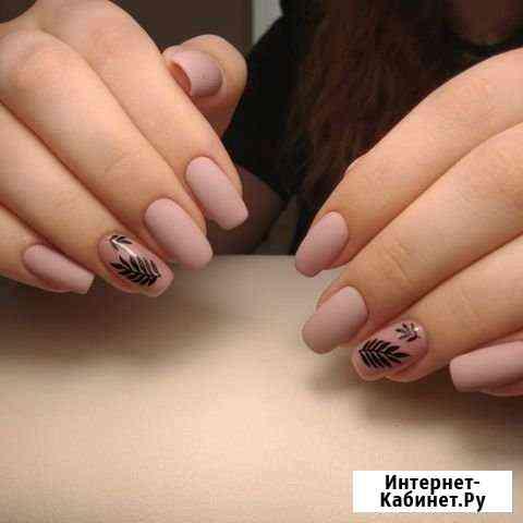 Маникюр педикюр наращивание ногтей Санкт-Петербург
