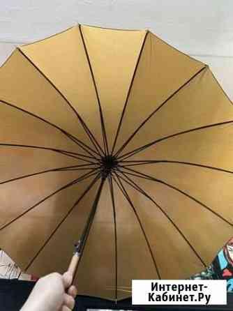 Зонтики Котлас