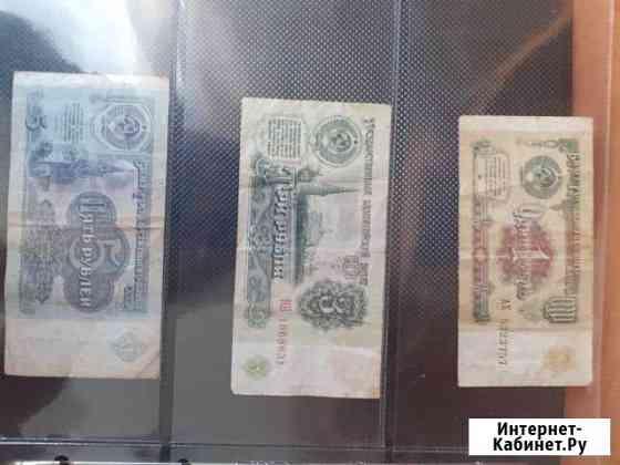 Банкноты СССР и казахстана Новый Оскол