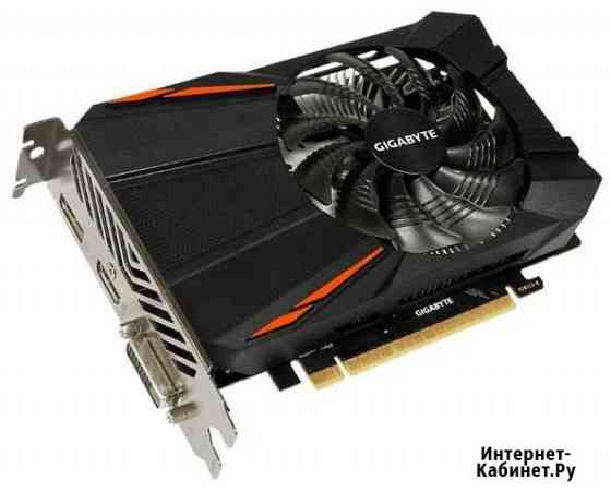 Видеокарта Gigabyte GeForce GTX 1050 Ti 4GB gddr5 Калининград