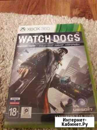 Watch dogs Xbox 360 Саратов