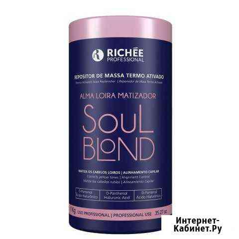 Ботокс для волос Riche Soul Blond 1 кг Краснодар