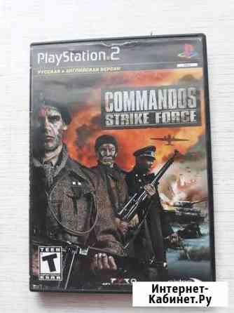 Игра для приставки PlayStation 2 Сальск
