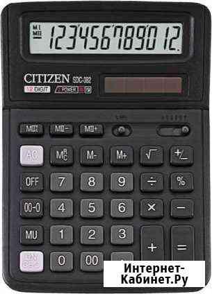 Калькулятор citizen sdc-382 Екатеринбург