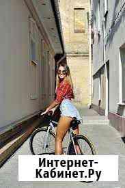 Велосипед Нефтеюганск