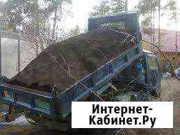 Песок, щебень, отсев, гравий, дрова, перегной Иркутск