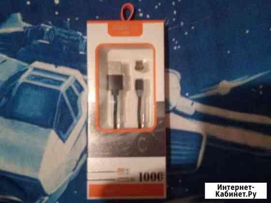 Магнитный кабель для айфон Тацинская