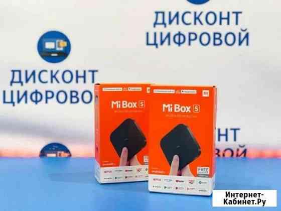Новый 4K UHD Медиаплеер xiaomi Mi TV Box S Череповец