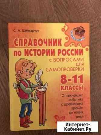 Учебная литература Новокузнецк