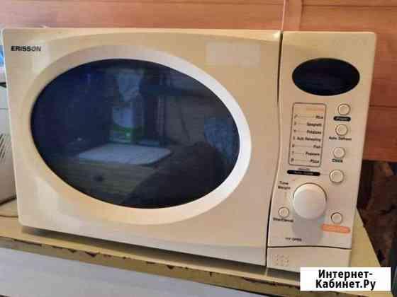 Микроволновая печь Erisson Рубцовск