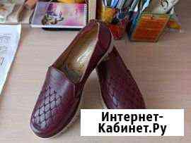 Обувь Улан-Удэ
