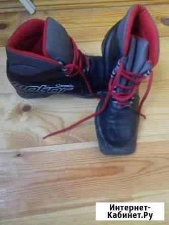 Лыжные ботинки Новочебоксарск