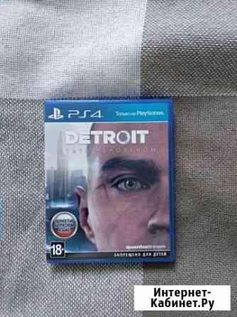 Игра для приставки PS4 Казань