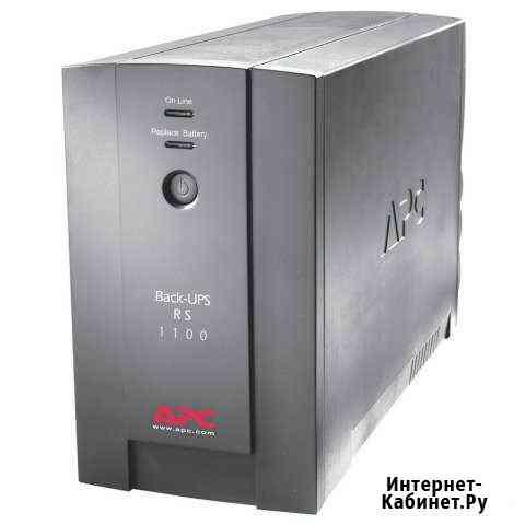 Ибп Back-UPS RS 1100 Волгоград