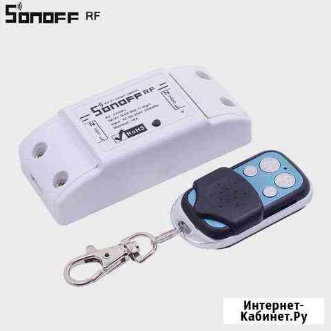 Sonoff RF (433 мгц) WiFi реле (без пульта) Казань