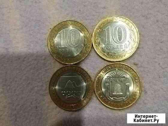 Юбилейные монеты Пермь