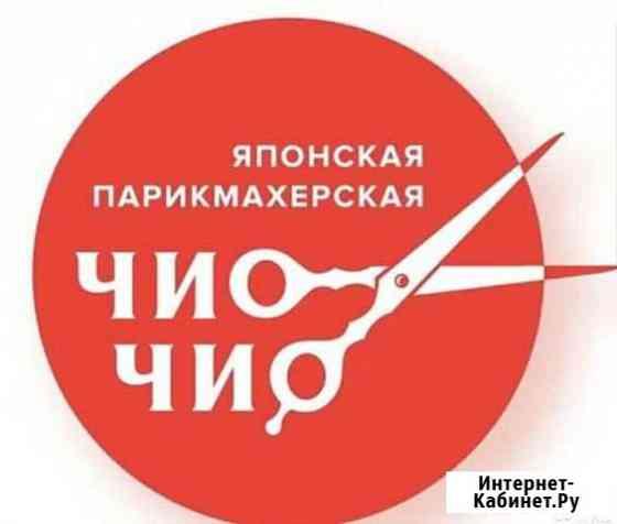Парикмахер универсал Феодосия