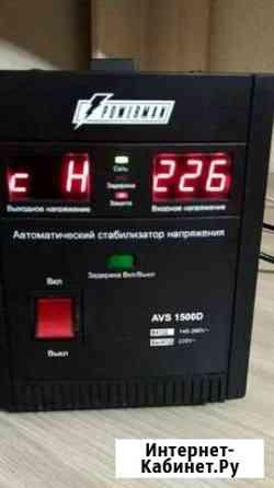 Стабилизатор напряжения Powerman AVS 1500 D, 150 Улан-Удэ