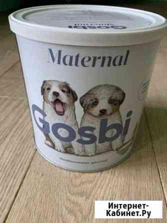 Сухая молочная смесь Gosbi Тюмень