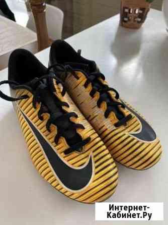 Бутсы Nike Северодвинск