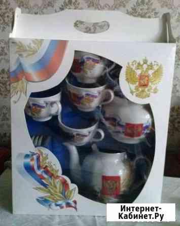 Чайный сервиз с Гербом и флагом России на 6 персон Москва