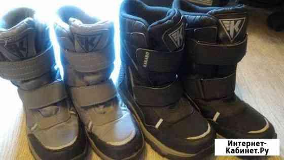 Женская обувь Петрозаводск